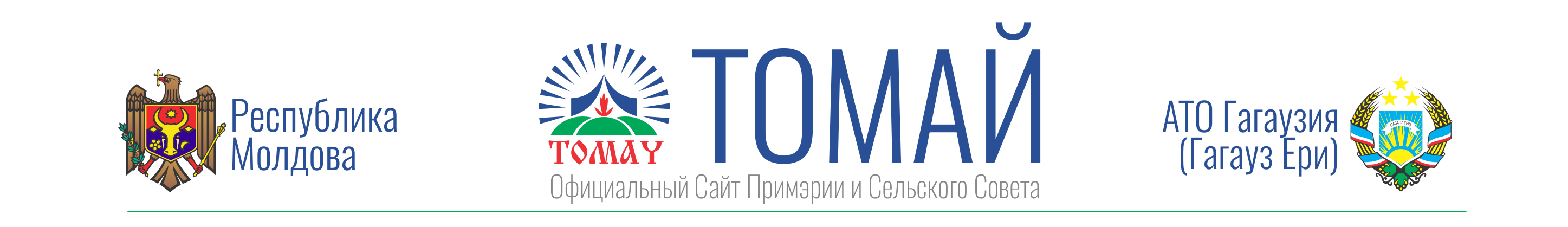 TOMAY.MD
